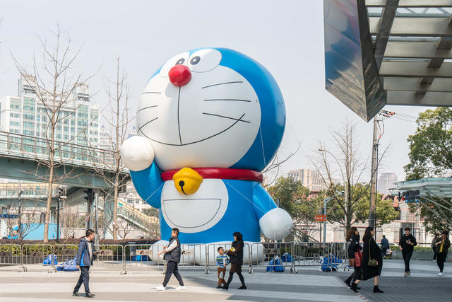 Toko Resmi Pertama Doraemon